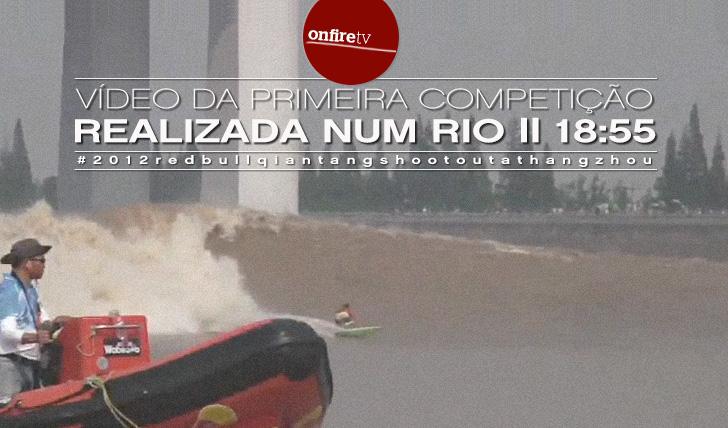 9107Vídeo da primeira competição num rio || 18:55