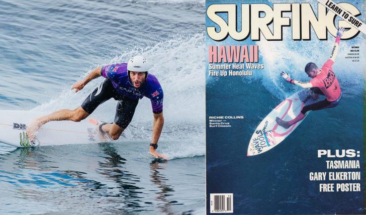 520104 acessórios de surf que caíram em desuso
