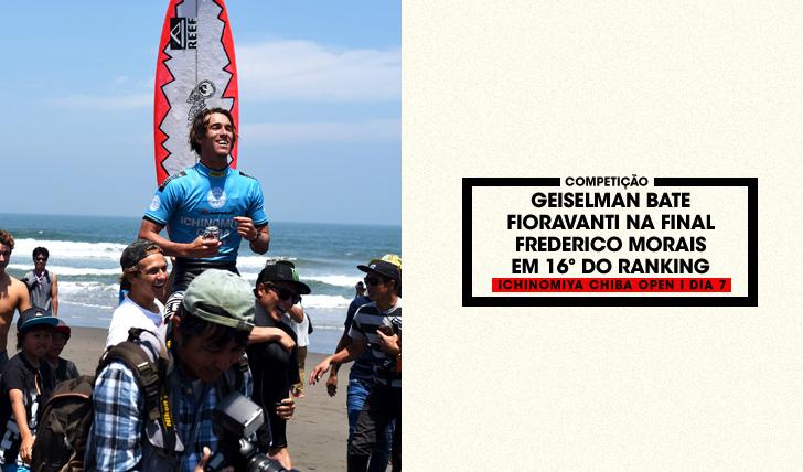 31652Evan Geiselman vence Ichinomiya Chiba Open